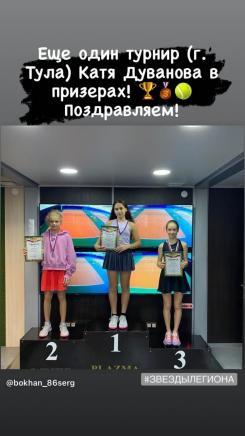 photo_2021-04-10_18-26-51